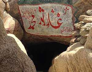 The (Hijra) Immigration of the Prophet – Stories and Morals